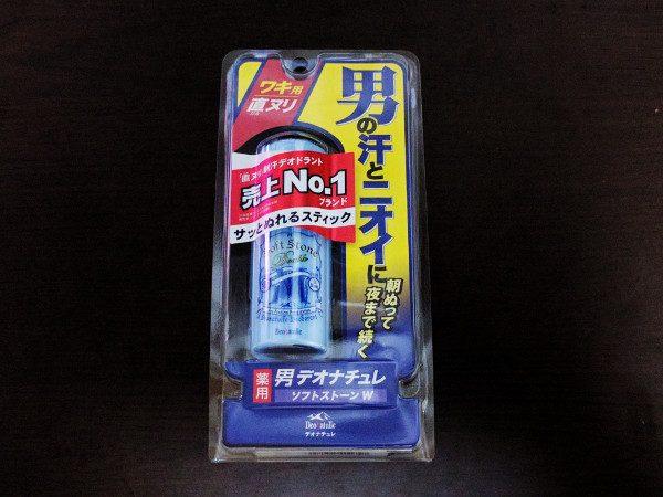 デオナチュレ 男 ソフトストーンW