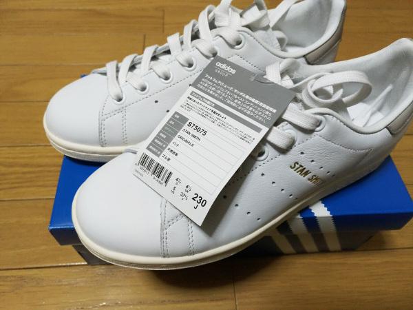 adidas stan smith S75075