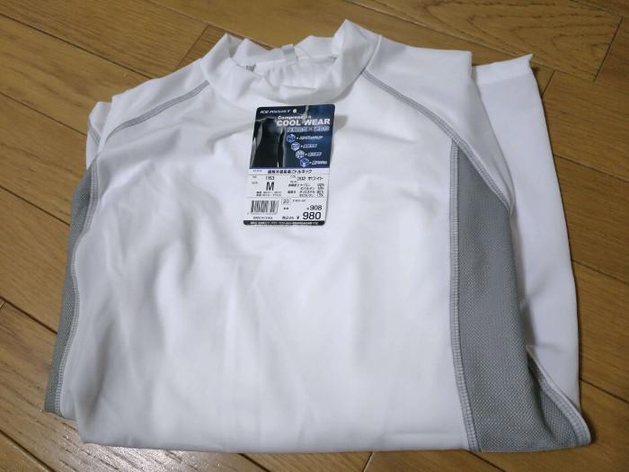 ワークマン コンプレッション冷感Tシャツ