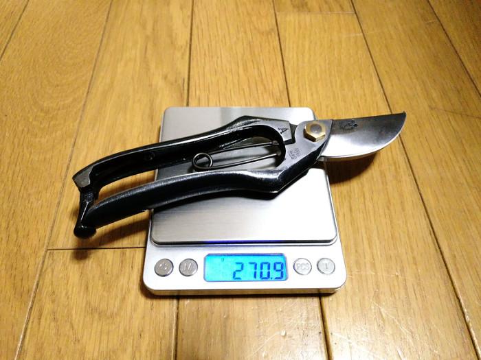 村久 剪定鋏 A型(200mm)の重さは270.9g
