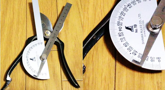 村久 剪定鋏 A型(200mm)の刃の開きの角度