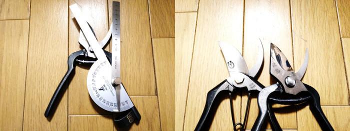 飛庄 飛鳥型の刃の開き