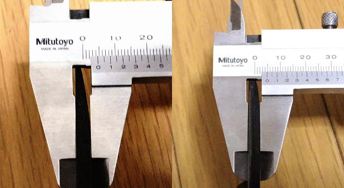 山広 剪定鋏 S型(200mm)の刃の厚み
