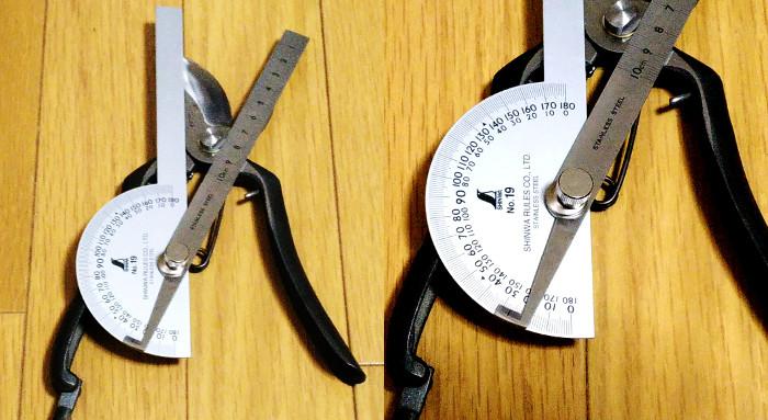山広 剪定鋏 S型(200mm)の刃の開き