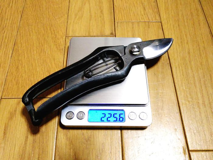山広 剪定鋏 S型(200mm)の重さ
